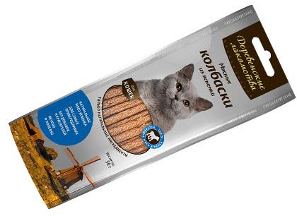 Деревенские лакомства для кошек Мясные колбаски из ягненка фото
