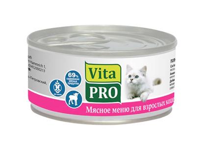 Vita PRO с ягнятиной фото