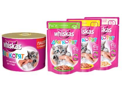 Рагу и корма в банках Whiskas для котят фото