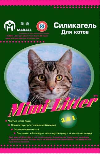 Наполнитель Mimi Litter, зеленые гранулы фото