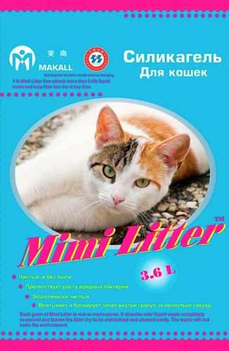 Наполнитель Mimi Litter, голубые гранулы фото