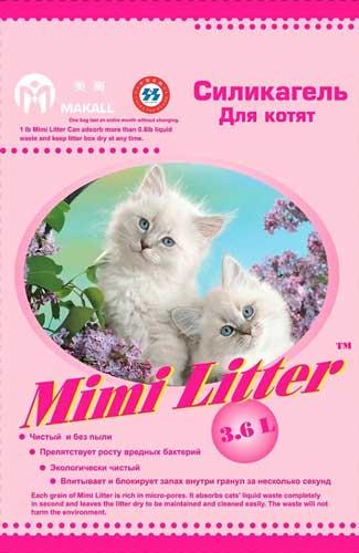 Наполнитель Mimi Litter, розовые гранулы фото