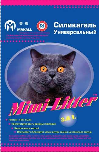 Наполнитель Mimi Litter, синие гранулы фото