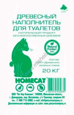 Наполнитель Homecat древесиный хвойных пород фото