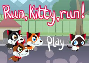 Беги, котенок, беги! фото
