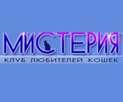 Клубы по кошкам в москве открытие ночного клуба в тюмени