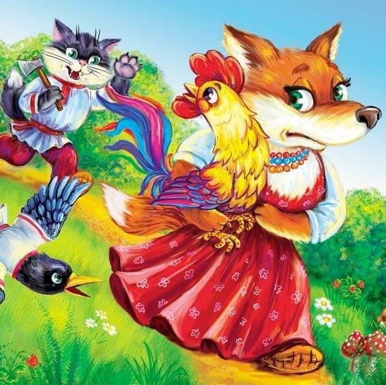 Кот, петух и лиса — русская народная сказка (аудиосказка) фото